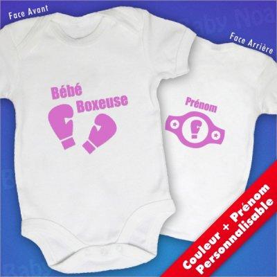 baby noa cadeau de naissance offrez des bodies personnalis s des tee shirt avec la photo de. Black Bedroom Furniture Sets. Home Design Ideas